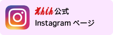 instagram_banner.png