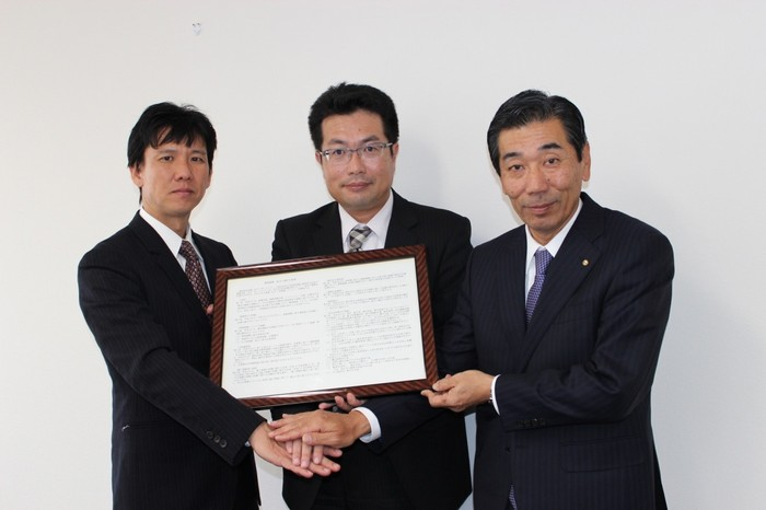 平成26年11月27日に遠州信用金庫は、日本政策金融公庫と「業務連携・協力に関する覚書」を締結しました