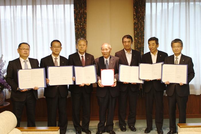 浜松商工会議所との「小規模事業者支援の業務連携・協力に関する覚書」の締結