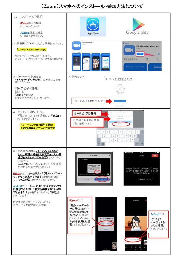 seminar_21012302_002.jpg