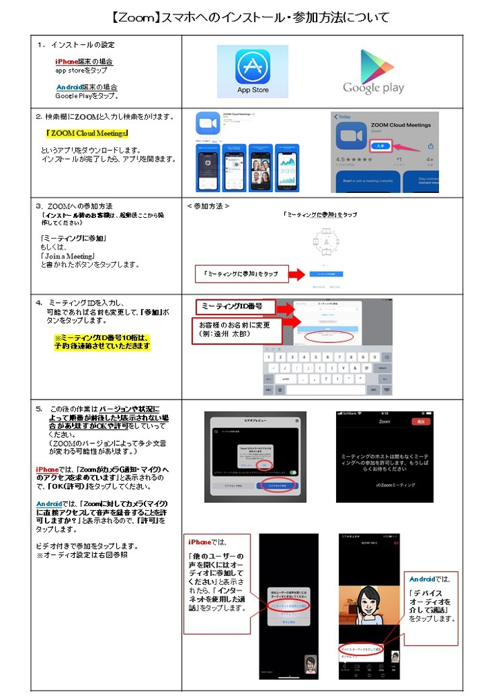 seminar_210409_02.jpg
