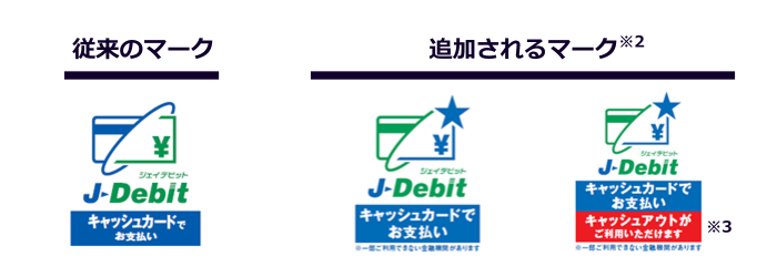 debitcard_marks_1806.png