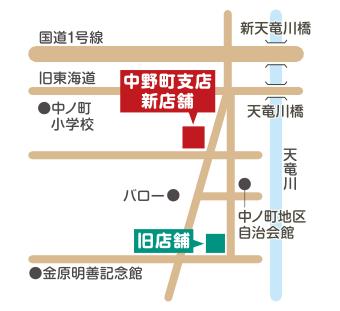 遠州信用金庫中野町支店マップ
