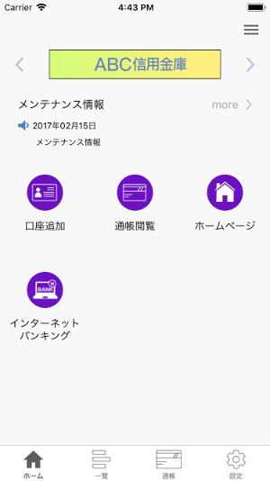 tsucho_001.png